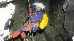 독일, 동굴 추락 등산객 1명 구조위해 3개국 200명