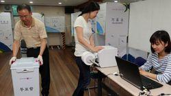 내일부터 6·4 지방선거