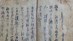 400년 전 이순신 친필편지가