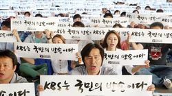 KBS 임직원 80% 파업