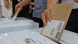 사전투표 연령대별 투표율은 누구에게