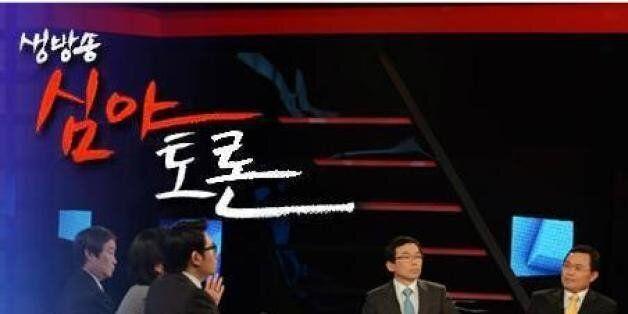 길환영 사장이 주제와 출연자 선정에 까지 간섭했다는 폭로가 나온 KBS 생방송