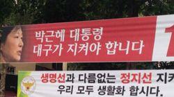 박근혜의 눈물이 정몽준의 통곡, 고승덕의 절규와 다른