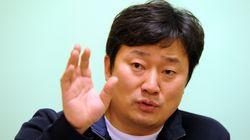 그의 운동화 | 고'발' 뉴스 이상호