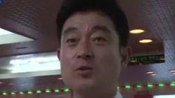 '의인' 양대홍 등 실종자 3명 출국금지