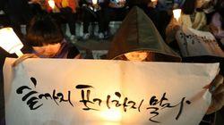 서울서 '세월호' 최대 규모 촛불집회 열린다 : 시민 3만여명 참가, 경찰 1만2,400여명