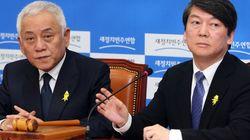 안철수·김한길 취약한 리더십 또
