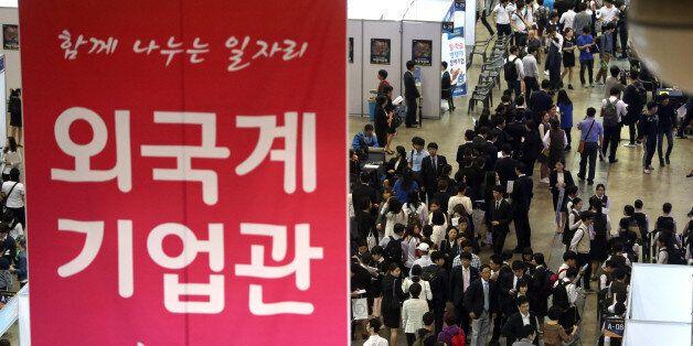 한국 대기업의 대단한 복리후생은 왜 인기