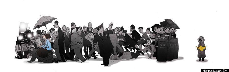 대한민국 스케치 : 세월호 참사와 지금의 한국을 한 장의 그림에
