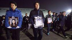 [속보] 유족들, 아이들 영정 안고 KBS 앞에서 경찰과 한밤