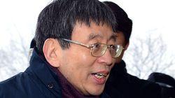 뉴라이트 계열 박효종, 방통심의위원장