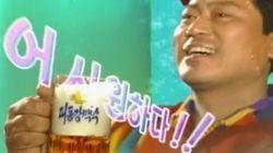 '대동강 맥주' 맛의 비밀은 영국에