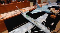 추락 소형무인기 3대 모두 북한지역서 발진