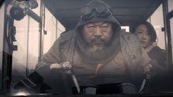 중국 예술가 아이웨이웨이의 SF 단편영화