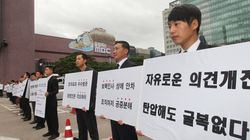 MBC 예능국 PD, 실명으로 경영진 정면 비판