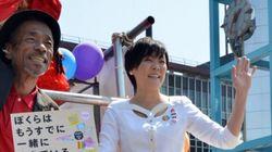 아베 총리 부인이 도쿄 게이 퍼레이드에