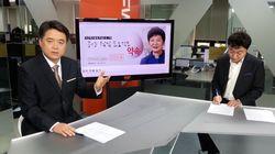 일본에서 바라보는 '뉴스타파'는 어떤