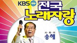 국회 첫 전국노래자랑, '금배지' 3명