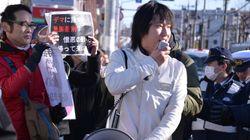일본 우익 청년이