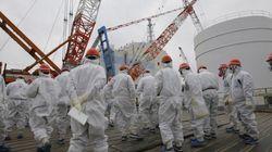 후쿠시마의