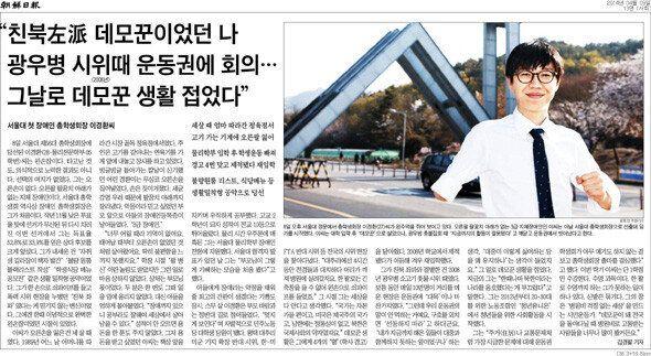 서울대 총학생회장
