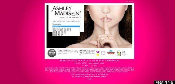 한국 온 '애슐리 메디슨', 기혼자 불륜 조장 사이트
