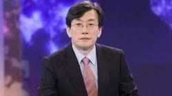 JTBC '잔인한 인터뷰' 손석희 공식 사과