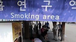서울에서 담배피는 값,