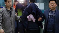 빚독촉 여성 2명 살해 용의자