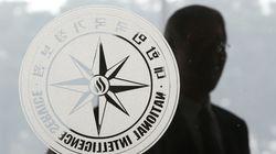 국정원 '조작사건' 사의 즉각