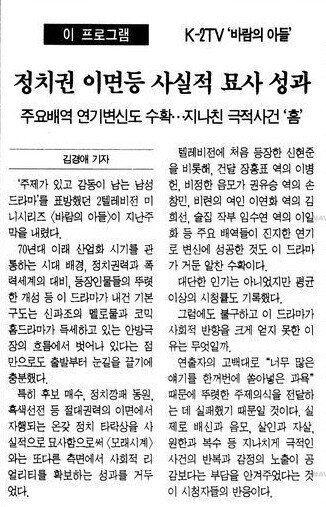 이병헌, '내부자들'의 정치 깡패 안상구에