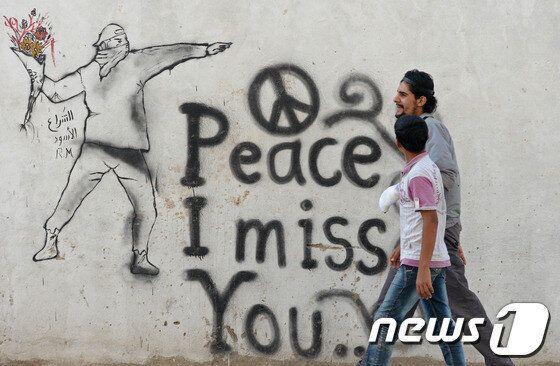 뱅크시, 신작으로 시리아 내전에