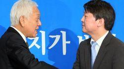김한길 안철수 통합신당