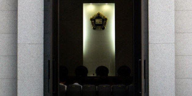 응답하라 1997 - 법원의