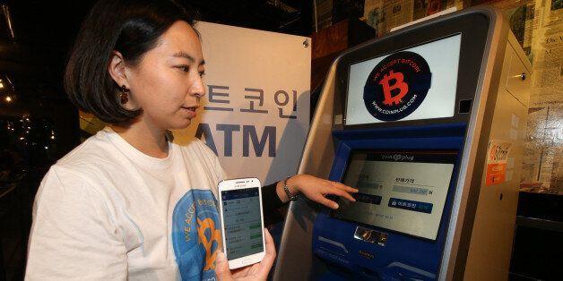가상화폐 비트코인 ATM 국내 첫