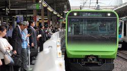 山手線と京浜東北線、11月16日に区間運休。高輪ゲートウェイ駅開業に向けた路線工事のため