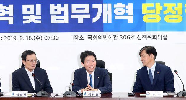 18일 오전 서울 여의도 국회에서 열린 사법개혁 및 법무개혁