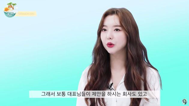걸그룹 출신 유튜버가 연예계의 스폰서·마약 권유에 대해