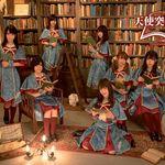 アイドルグループ「天使突抜ニ読ミ」が被害を受けたメンバーの名前を公表。ファンによる強制わいせつ致傷容疑事件