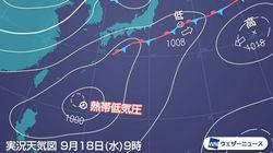 台風が19日にも発生の見込み、沖縄の南方で 三連休は大荒れのおそれ