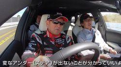 トヨタの豊田章男社長、初めて買ったのは「羊の皮をかぶった狼」の異名車。新型カローラ発表会で語った思い