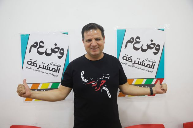 Ayman Odeh all'HuffPost: