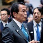 아소 다로 일본 부총리가 일본에서도 금기된 표현을
