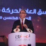 Mohsen Marzouk appelle à rééquilibrer le paysage politique lors des élections