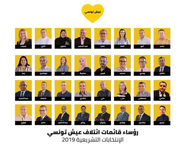 les candidats de 3ich Tounsi aux