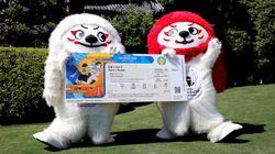 BLOG - Le Japon mise sur la coupe du monde de rugby pour battre la Chine et la