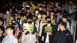 '조국 사퇴' 서울·고려·연세대 학생들 오늘 일제히