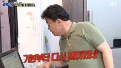 """백종원이 둔촌동 튀김덮밥집에 """"기본부터 다시 하라""""고 한"""