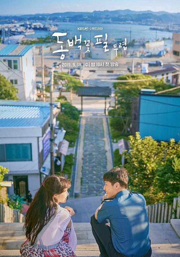 '동백꽃 필 무렵'이 지상파 수목 드라마 대전에서 1위에 올라섰다
