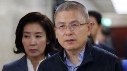 자유한국당의 새로운 압박카드 : 직무 정지